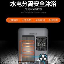 即热式电热水器 即热式10大品牌排名 智能恒温快热电热水器 快速