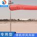 平涼機場風向標性能可靠,太陽能風向標