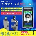 自貢人臉識別測溫系統廠家直銷,人臉識別測溫一體機
