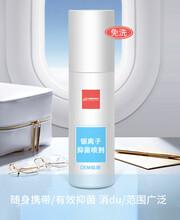 大海医药抗病毒消毒液,天津药厂提供银离子消毒液图片