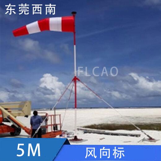 昭通机场风向标性能可靠,便携式风向标