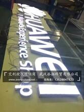 3M艾利邮政银行门头招牌,定制3M艾利邮政银行双色膜性能可靠图片