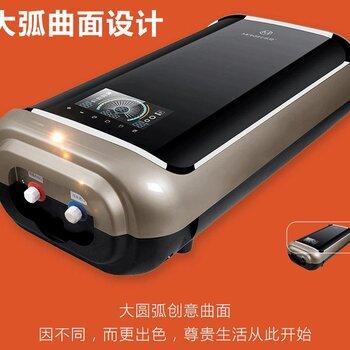 沐克速热电热水器A10 速热品牌 恒温速热品牌10大 省电