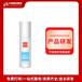 大海醫藥抗病毒消毒液,西藏供應銀離子消毒液OEM貼牌代加工