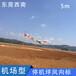 東莞西南/FLCAO便攜式風向標,濟寧機場風向標五年維保