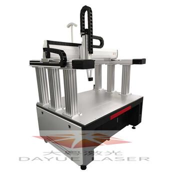 大粵激光大粵激光龍門式激光焊接機廠家,滄州2000W龍門式激光焊接機可定制