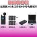 北京工廠單位耳機