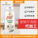 香港寵物沐浴露圖