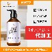 恒壹制藥寵物洗發水,上海制造恒壹制藥寵物沐浴露貼牌加工