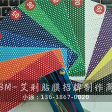 岳阳进口邮政银行双色膜,邮政银行门头招牌图片