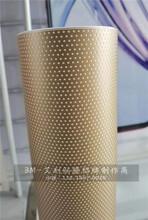 沈阳白白彩色变色膜艾利3M穿孔膜双色膜销售厂家图片