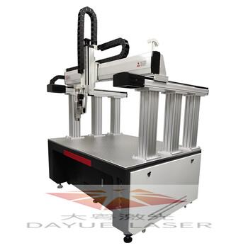 大粵激光可定制激光焊接機,激光鐳射機生產廠家