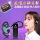 北京單位耳機圖