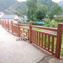 武汉景观河道护栏安装水泥栏杆现货充足,绿化护栏图片