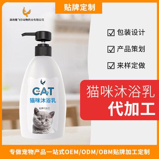 廣東制造寵物沐浴露OEM貼牌代加工,寵物皮膚病藥浴香波