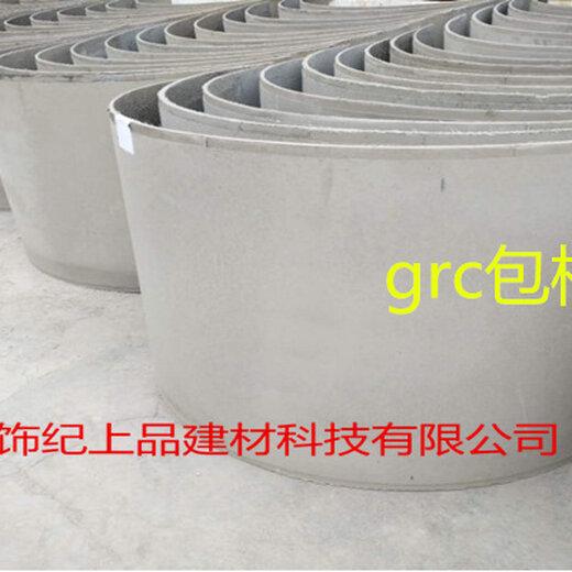 廣州從事飾紀上品grc構件信譽,grc廠家