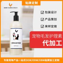 四川藥廠直供恒壹制藥寵物沐浴露加工定制,寵物皮膚病藥浴香波圖片
