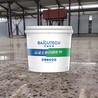 百固特固固化地坪材料,江西吉安永新县百固特固混凝土密封固化剂厂家直销