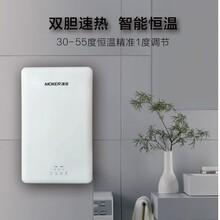 速热式电热水器 沐克速热恒温热水器 速热10大排名品牌 即热节能