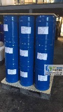 UV抗刮防污助剂紫外线硬膜防污涂料助剂HY-1203信越1203代替品图片