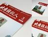 北京畫冊印刷價格書刊印刷送貨上門