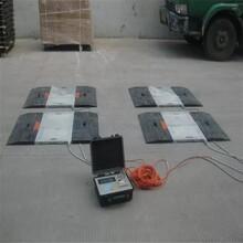 汽車軸重檢測無線觸摸屏汽車軸稱重儀車輛超限檢測系統圖片