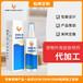 黑龍江生產寵物皮膚病噴劑加工定制,皮特芬噴劑