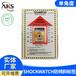 上海防傾斜標簽用途物流檢測顯示器品質保障
