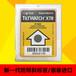 無錫防傾斜標簽公司防倒置標識可按需定制
