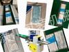 石家莊飲水機濾芯包裝機信譽保證