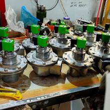 金泰環保脈沖電磁閥,3寸電磁脈沖閥DMF-Z-50s圖片