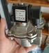 金泰环保脉冲阀,1.5寸电磁脉冲阀多少钱