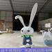 廣州卡通兔子雕塑玻璃鋼兔子雕塑