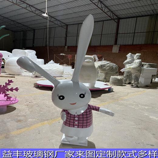 商场主题雕塑玻璃钢熊猫雕塑定制