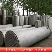 冷凝器二手再沸器,二手管式冷凝器哪有圖片