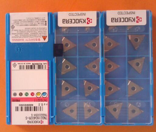 京瓷GER145-010BPR1225