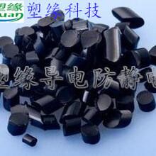 珠三角防静电TPE1.1.2.2-四苯乙烯所有程序严格把关图片