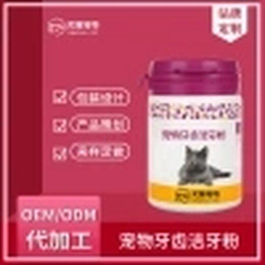 湖南供應寵物牙膏ODM代加工,寵物口腔液