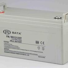 阿拉爾10kva/c10ks科華ups電源質量可靠,在線式ups圖片