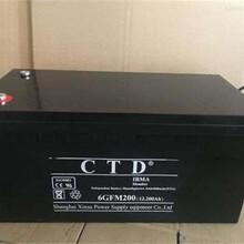 吐魯番12V100Ah雙登鉛酸蓄電池質量可靠,ups電源圖片