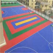 長治戶外籃球場拼裝地板圖片