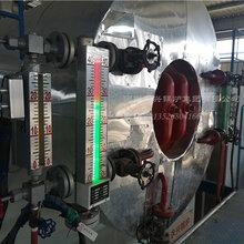 遵义洗涤厂蒸汽锅炉图片