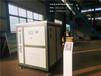 內蒙古1400KW電熱水鍋爐蓄熱電鍋爐