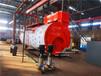 永興洗滌廠1噸燃氣鍋爐,大同洗滌廠蒸汽鍋爐