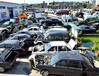 太原市報廢車回收