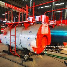永兴洗涤厂1吨燃气锅炉,枣庄洗涤厂蒸汽锅炉图片