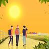 (五年制)2021湖南都市五年制大專道路橋梁專業