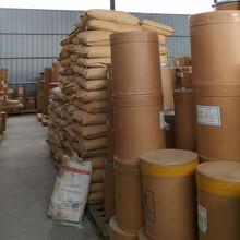 池州食用級利華海藻酸鈉生產廠家圖片