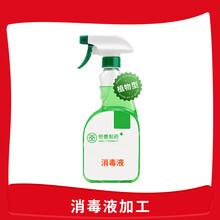 天津定制寵物除臭劑OEM貼牌代加工,寵物消臭劑圖片