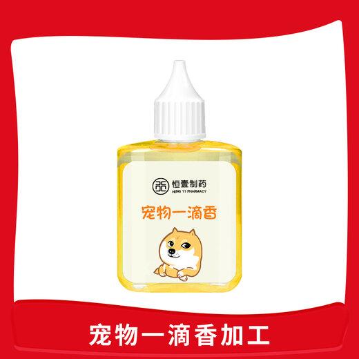 廣東寵物除臭劑ODM代加工,寵物消毒液